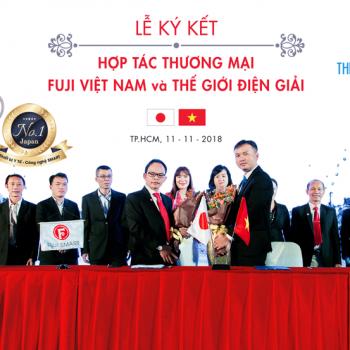 Lễ hợp tác thương mại của Tập đoàn Fuji với 38 nhà phân phối tại Việt Nam