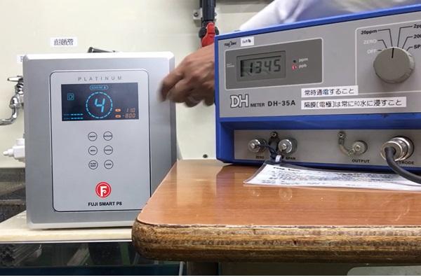 Báo đời sống và Pháp luật giải mã các thông số kỹ thuật máy lọc nước ion kiềm thông minh Fuji Smart 3