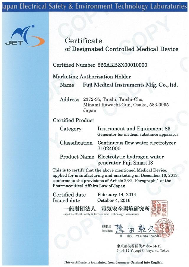 máy lọc nước ion kiềm fuji smart được chứng nhận là thiết bị y tế bởi Jet